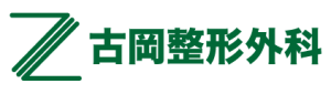furuokalogo